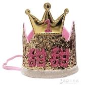 現貨 生日帽 手工生日皇冠名字生日帽小男神男孩女孩金色手做金粉王冠【快速出貨】