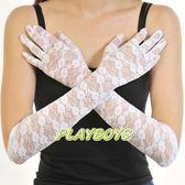 手套 全罩蕾絲花紋手套(白)-長-玩伴網【隱密出貨】