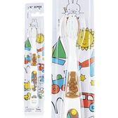 韓國 米飛兔 miffy 兒童牙刷 1入【櫻桃飾品】【27836】