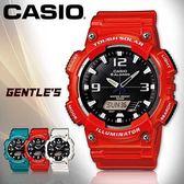 CASIO 卡西歐手錶專賣店 AQ-S810WC-4A 男錶 雙顯 太陽能錶 膠質錶帶 紅 LED照明 整點報時 鬧鈴