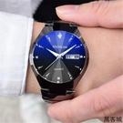 藍光防水手錶男士學生韓版簡約石英錶時尚潮流休閒情侶夜光機械錶 萬客城