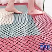 浴室防滑墊衛生間地墊拼接隔水墊洗澡腳墊防水墊【英賽德3C數碼館】