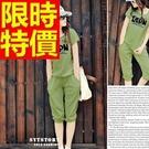 韓版運動服套裝短袖-大方質感知性女戶外休閒服7色54d3【時尚巴黎】