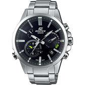 【CASIO 卡西歐】EDIFICE 藍牙智慧太陽能手錶-黑 EQB-700D-1A / EQB-700D-1ADR