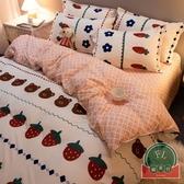 【1.2米】床上用品三件套卡通水洗棉宿舍被套床單【福喜行】