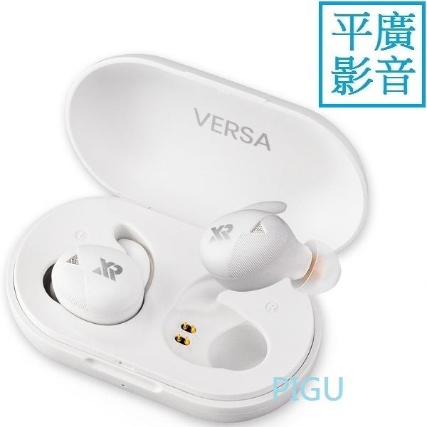 平廣 送袋 XROUND VERSA 白色 藍芽耳機 藍牙 耳機 簡約白 台灣公司貨保固1年 IP67防塵防水可試聽