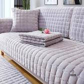 沙發墊饅頭墊毛絨防滑全包萬能套罩四季通用坐墊子加厚【愛物及屋】