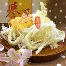【譽展蜜餞】原味魷魚絲 255g/200...
