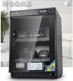 惠通相機防潮箱乾燥箱大號攝影器材單反鏡頭收納防潮櫃電子吸濕卡YYJ(快速出貨)