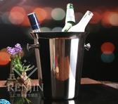冰桶 加厚大號不銹鋼經典歐式紅酒香檳酒 冰塊桶 吐酒桶 城市科技DF