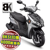 【抽Switch】雷霆S Racing S125 2019 送4000維修券 BKS1藍芽耳機 車碰車險(SR25JD) 光陽機車