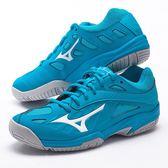 樂買網 MIZUNO 18FW 入門款 兒童 女生排球鞋 LIGHTNING STAR Z4系列  V1GD180398