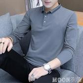 长袖T恤 純棉中年男士夏季薄款上衣長袖t恤翻領小衫丅土早衣服體桖外穿 快速出货