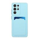 液態全包Galaxy S21 Ultra手機套 三星簡約插卡note20手機殼 三星純色時尚保護殼 SamSung S20保護套