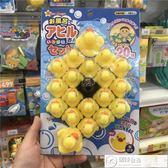 洗澡玩具 在途 日本西松屋嬰幼兒寶寶洗澡戲水玩具捏捏叫20只小黃鴨 鴨子 居優佳品