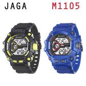 名揚數位  JAGA 捷卡 M1105 粗礦豪邁 多功能電子錶 堅固耐用 防水抗震