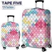 【99購物85折】行李箱套旅行箱拉桿箱保護套防塵
