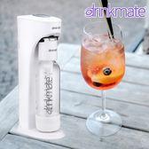 drinkmate多功能氣泡水機(白)-生活工場