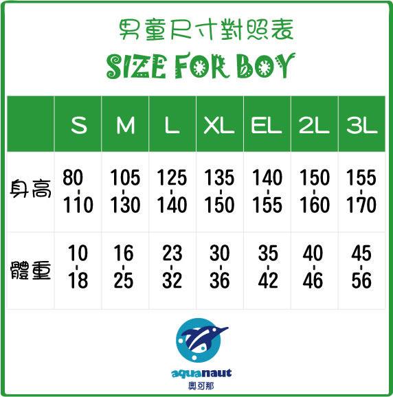 ★奧可那★ 時尚72圖騰泳衣(單品)