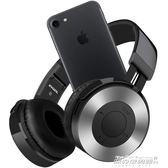 藍芽耳機重低音炮無線音樂蘋果手機通用耳麥運動跑步插卡帶話筒游戲男女生   傑克型男館