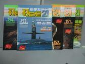 【書寶二手書T6/少年童書_ZCC】哥白尼21_第150~154期間_共5本合售_潛水艇等