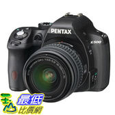 [103 美國直購 ShopUSA] 相機Pentax K-500 16MP Digital SLR Camera Kit with DAL 18-55mm f3.5-5.6and50-200mm Lenses(Black)$23874