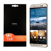 【默肯國際】more. HTC ONE M9 0.33 9H鋼化玻璃保護貼 強化玻璃 螢幕保護貼