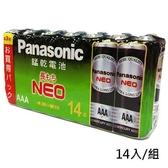 國際牌 黑錳乾電池4號 14入/組【愛買】