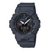CASIO 卡西歐 手錶專賣店  G-SHOCK GBA-800-8A 運動藍牙雙顯錶 樹脂錶帶 鐵灰 防水200米