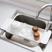 收納架 居家伸縮水槽瀝水置物架廚房塑料碗架浴缸洗澡收納架 AW1515【棉花糖伊人】