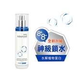Skin Advanced 白金舒潤水感保濕乳液 50ml