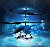 遙控玩具-勾勾手遙控飛機充電兒童耐摔航模飛行器男孩無人機玩具小直升飛機