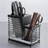 家用304不銹鋼架 廚房菜架置物架插座盒放具收納架瀝水盤小明同學