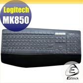 【Ezstick】羅技 Logitech MK850 專用 高級矽膠 鍵盤保護膜 鍵盤膜
