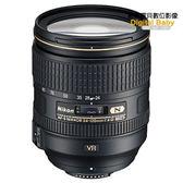 Nikon AF-S 24-120mm F4G ED VR【贈鏡頭三寶,盒裝】(24-120 f4 G,公司貨)