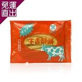 美雅宜蘭餅 蜂蜜芝麻牛舌餅(小) 15包【免運直出】