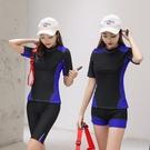 大尺碼泳裝 新款分體高腰保守平角五分褲學生運動款胖mm