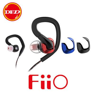 FiiO F3 炫彩換殼入耳式動圈線控耳機 可搭 X1第二代/X3第二代/X5第三代播放器使用 公司貨
