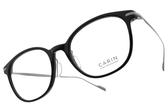 CARIN 光學眼鏡 LUSH C2 (黑-槍) 韓星秀智代言 質感簡約鏡框 # 金橘眼鏡