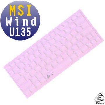 EZstick奈米銀抗菌TPU鍵盤保護膜-MSI U135 系列專用鍵盤膜