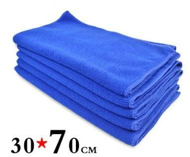 [ 30*70 ]100%純超細纖維洗車毛巾 吸水巾 擦車 開纖魔布洗車布毛巾擦車布 美容 超細纖維布154AJ