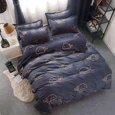 舒柔綿 超質感 台灣製 《小鯨魚》 加大薄床包被套4件組