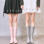 雨靴膠鞋水鞋女可愛雨靴高筒