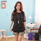 蕾絲--性感柔美蕾絲縮口寬袖設計素面短袖上衣(黑.紫M-XL)-U283眼圈熊中大尺碼
