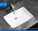 東鵬衛浴台下盆洗手盆陶瓷面盆衛生間洗臉盆嵌入式家用方形洗手池  ATF  極有家