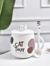 馬克杯 可愛貓咪馬克杯卡通陶瓷杯子情侶男女水杯咖啡杯帶蓋勺早餐牛奶杯 暖心生活館