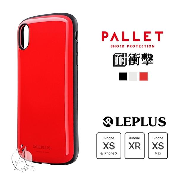 新款【A Shop】Leplus IPhone Xs / XR / Xs Max PALLET複合式耐衝擊殼