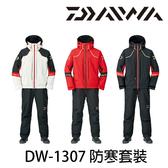 漁拓釣具 DAIWA DW-1307 黑 / 紅 #M #L #XL (防寒套裝)
