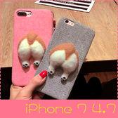 【萌萌噠】iPhone 7  (4.7吋) 韓國創意可愛立體 柯基犬屁股保護殼 全包軟殼 手機殼 手機套 附掛繩