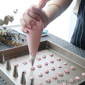 烘焙裱花工具套裝蛋糕擠花袋 易樂購生活館